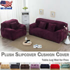 Sofa Cover Slipcover Plush Spandex Stretch Cushion Pillow Case Furniture Cover image