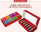 BTS Coca Cola special edition glass bottle set $241.36  on eBay