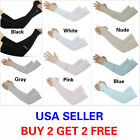 Внешний вид - 1 Pair Cooling Arm Sleeves Cover Sports UV Sun Protection Outdoor Unisex