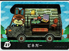Animal Crossing New Leaf Welcome Amiibo Cards Japanese - You Choose