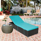 Patio Adjustable Rattan Wicker Chaise Lounge Chair & Tea Table Outdoor Furniture