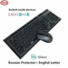 Multimedia Wireless Keyboard Mouse Combos Ultra Thin Whaterproof Silent Mice