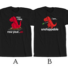 Funny T-rex Row eow your.. oh Unstoppable T-shirt New 100% Cotton