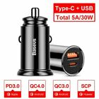 Car Charger Dual USB Phone Tablet GPS 5A Adapter Fireproof ABS PC Lighter Slot