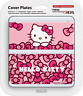 Accessories - Nintendo 3DS-New 3Ds Cover Plate Hello Kitty NEW
