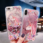 Cute Unicorn Dynamic Liquid Glitter Fashion Phone Case Cover For LG MOTO