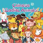 Chinese Zodiac Animals by Tang, Sanmu , Paperback