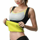 US Men Women Sweat Sauna Shaper Slimming Sports Weight Loss Waist Trainer Vest