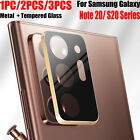 For Samsung Note 20 Ultra/S20 Plus Metal Tempered Glass Lens Camera Protector