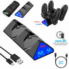 Fast Charging Station Dock Charger Stand + USB Cable for PS4/Slim/Pro Controller