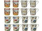Bone China Set of 4 Mugs Tea Coffee Hot Chocolate Designs Choice Of 4 Styles