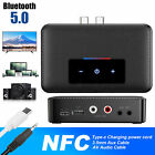 2in1 Wireless Bluetooth 5.0 NFC Receiver Transmitter 3.5mm RCA USB Audio Adapter