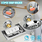 Soap Dish Basket Cup Holder Wall Mounted Suction Bathroom Shower Tray Waterproof