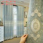 Thermal Blackout Curtain Chenille Embroidery Drape Bay Window Treatment Home New
