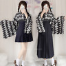 Kimono Ladies Women's Printed Tops Pure Color Long and Short Skirt with Belt