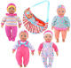 ebuddy 4 Sets Doll Outfits Clothes with 1 Carrier Bag for 10 inch Baby Dolls ,12