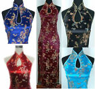 chinese Women Cheongsam Backless Dragon&Phoenix Dress