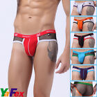 See-Through Underwear New Men Cotton briefs Shorts Bulge Penis Pouch in sz S M L