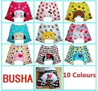 New Baby Boys Girls Nappy Cover Shorts Pants Bloomers Size 6-12m,12-18m,18-24m