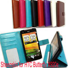 Sheepskin wallet Slim Flip Leather Case for HTC Droid DNA /Butterfly X920e +FILM