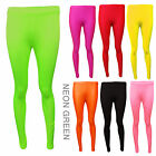 LADIES AMERICAN DISCO HIGH WAISTED SHINY PANTS WOMENS DISCO PVC LEGGINGS 6-14