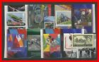2011 Set of Commemorative Extras SG. 3143 - 3221. UNMOUNTED MINT or USED