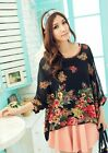 Women Summer Print Tops Casual Batwing Sleeve O-Neck Shirts Chiffon Blouses #537