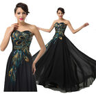 ❤Charm❤Vintage Peacock Homecoming Formal Prom Party Evening Gown Cocktail Dress
