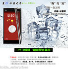 IMAK ® Crystal Transparent Hard Cover Case for XIAOMI MI3 Wear Resistant