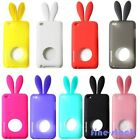 Striking Soft Skin Rabbit Silicone Bumper Case Cover Fit iPod touch 4 4th