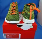 1214722129624040 1 Nike Lunar LDV Trail Mid   Dark Loden   Yellow   Teal