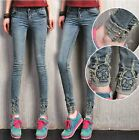Fashion Womens Slim Fit Trousers Relaxed Skinny Skull Rivet Pants Jeans 26-32