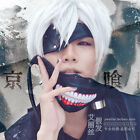 Men Fashion Cosplay Anime Party PU Leather Zipper Mask Cool