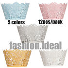 5 Colors Crown Paper Cupcake Wrapper Cake Case Wedding Party Decor Mold Set #F