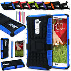 Hybrid Impact Armor Ultra Protective Rugged [TPU] Case Cover w / Stand For LG G2