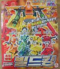 Takara Transformers Rid Landfill BUILD TEAM 4Set Build King