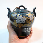Blue / Yellow / Red Peony Tea Leaf Container / Jar / Canisters / Caddy 400ML