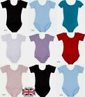 BALLET DANCE COTTON SPENDEX LEOTARD SHORT SLEEVES RED PINK BLUE BLACK RAD STYLE