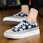 New Men Fashion Shoes Breathable Patchwork Leisure Shoes Males Casual Shoes