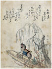 1405 Asian Canoe wall Art Decoration POSTER.Graphics to decorate home office.
