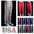 Men's Jogger Pants Sports Running Gym Soccer Jogging Training Thermal SweatPants