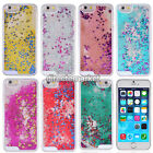 Dynamic Sparkle Glitter Stars Liquid Quicksand Case Cover For iPhone 6s/6s Plus