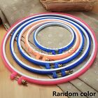 """Plastic Cross Stitch Hand Machine Embroidery Hoop Ring Sewing Tool 4.7"""" To 10.6"""""""