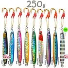 Fish WOW! Fishing 9oz Vertical Jig 250g Speed Knife Lure Bait trolling Saltwater