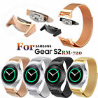 Milanese Magnetic Stainless Steel Band Straps+Connector For Samsung Gear S2 R720