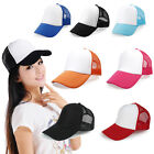 1pc New Unisex Sport Rapper Casual Trucker Snapback Cap Mesh Hat 11 Colors