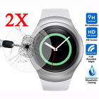 2Pcs Tempered Glass Screen Protector for Samsung Gear S2/S2 Classic Smart Watch