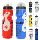 750ml Outdoor Cycling Bike Bicycle PE Drink Jug Water Bottle With Dust Cover