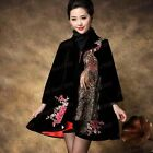 New Womens Loose Trench Coat Parka Velvet Sequin Embroidery Long Jacket Overcoat