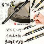3 Pc Calligraphy Brush Pen Size S M L For Chinese Japanese 0938